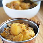 Kashmiri Dum Aloo (Baby Potatoes sauteed in a Spicy Yogurt Gravy)