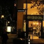 Santana Row; Cocola Bakery (San Jose, California)