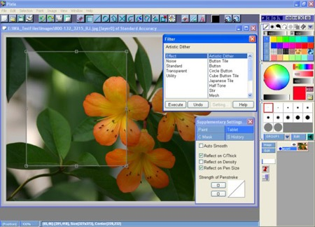 pixia 11 Free Adobe Photoshop Alternatives (Softwares)