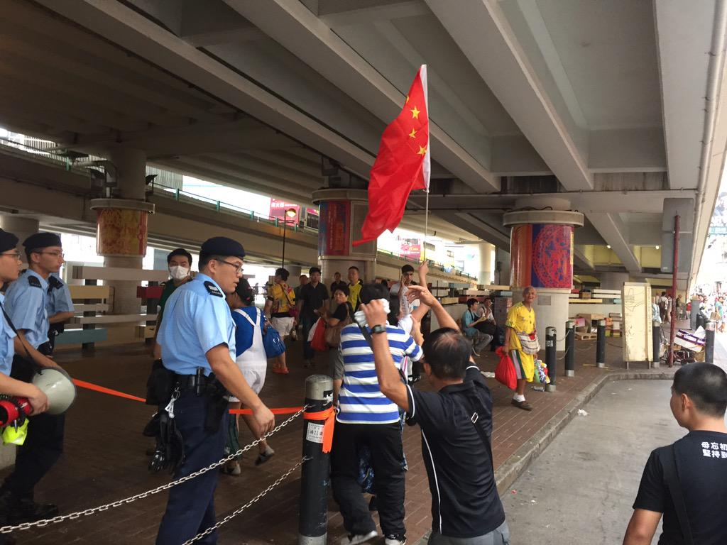 Man shouted China flag