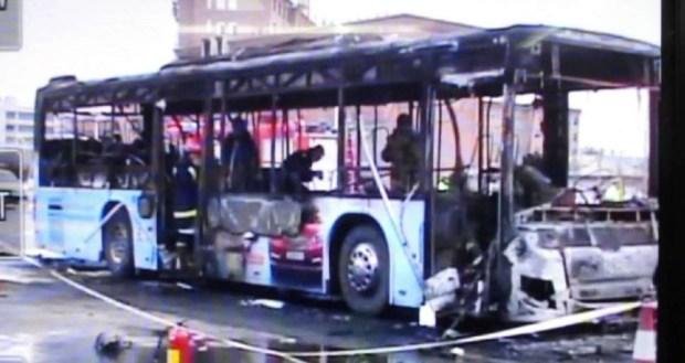 Yinchuan bus fire