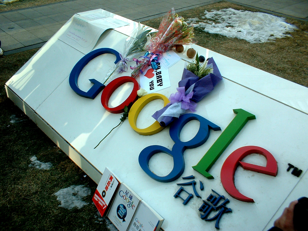 Flowers left outside Google China's headquarters after its announcement it might leave the country in 2010. Photo: Wikicommons.