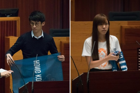 Leung Chung Hang and Yau Wai Ching referred to China as 'Chee-na', a derogatory term used by the Japanese occupation in World War 2. Photo: Hong Kong Free Press