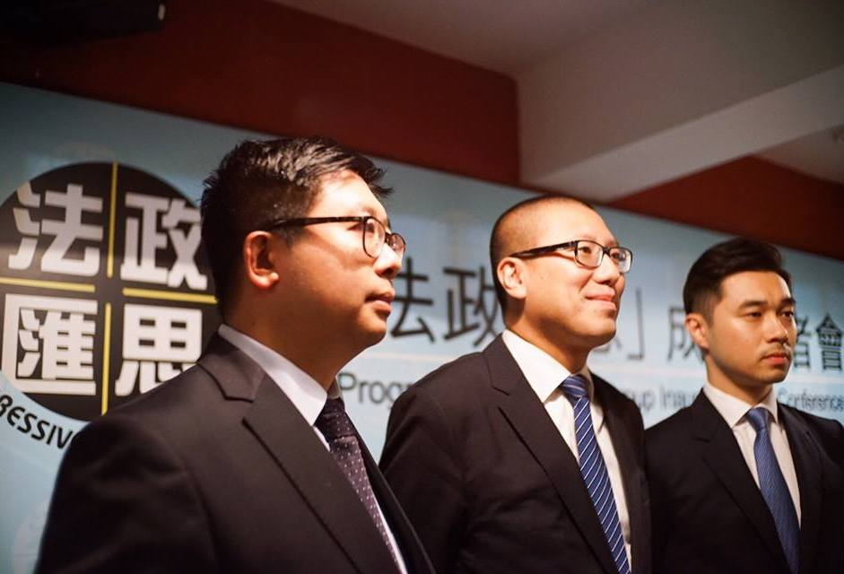 progressive lawyers group kevin yam wilson leung jonathan man