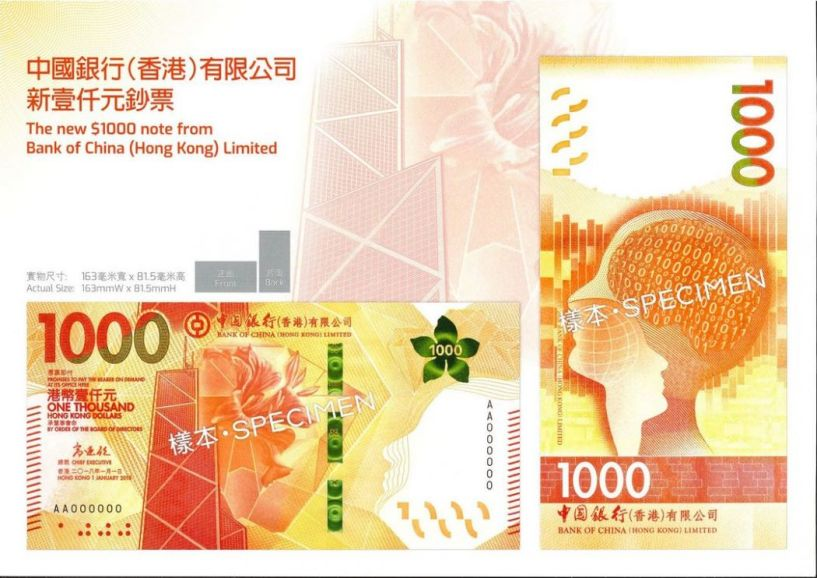 hong kong new banknotes