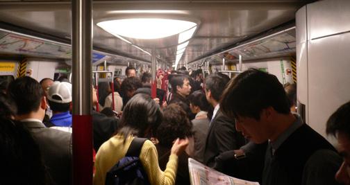 Crowded MTR