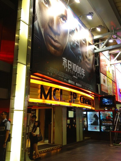 Top 5 cinemas in Hong Kong! Our list of the best movie ...