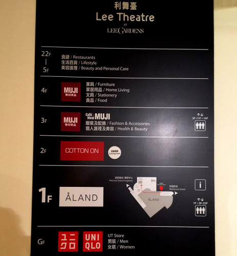lee-theatre-causeway-bay-hong-kong-hk-address-shop