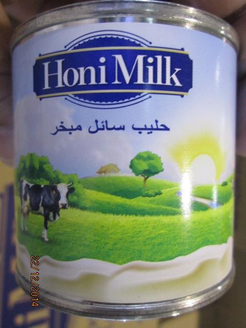 HONI Milk Evaporated Milk 160g Tin Cans