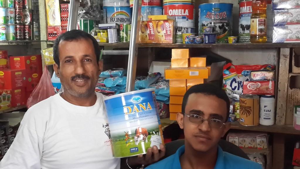 Dana Milk Powder In Djibouti4