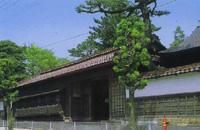 Honma Residenz und Kunstmuseum