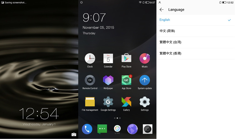LeTV 1S Smartphone