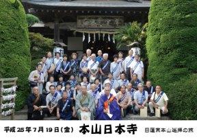 日本寺130719_3