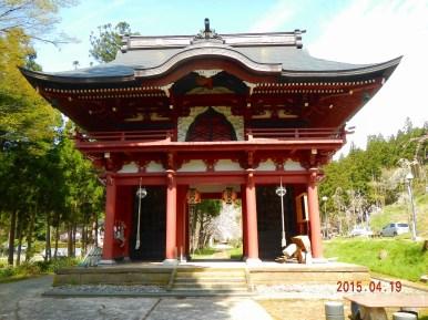 p_nobuakikou2015_005