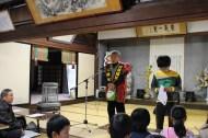 p_saburoukou2014_28