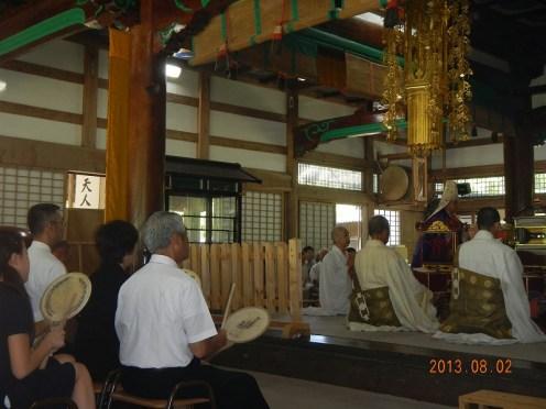 p_shikinoyama1308_09b