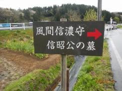 p_nobuakikou2016_04