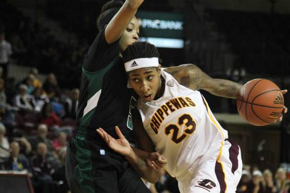 Crystal Bradford. Photo: Central Michigan.