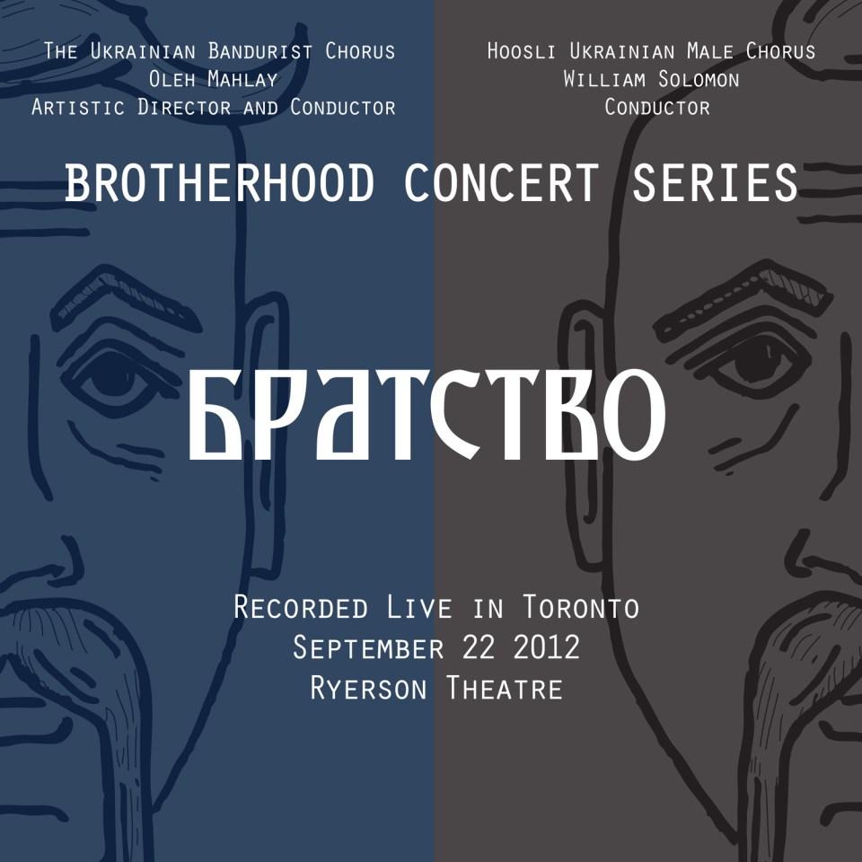Brotherhood Concert Series