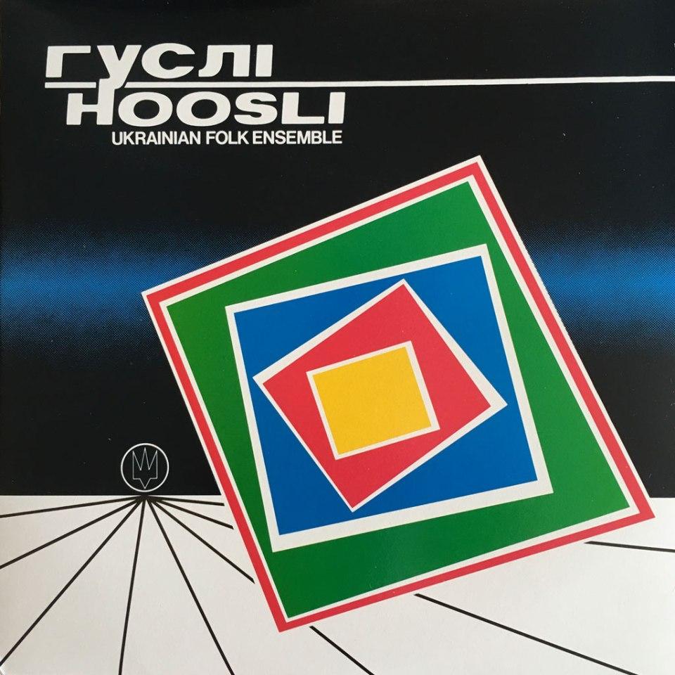 Hoosli II