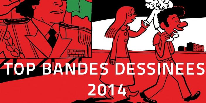 bande dessinee 2014