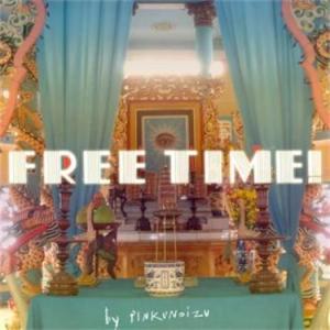 Pinkunoizu-Free-Time-300x300 Pinkunoizu - Free Time!