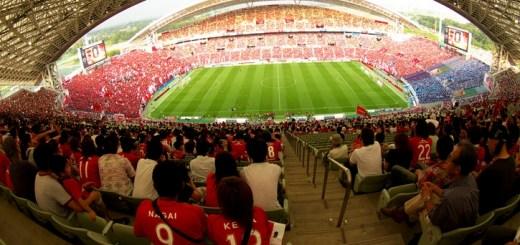 photo coupe du monde japon 2002