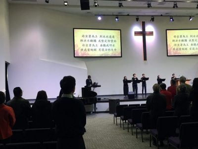 chinese church in us