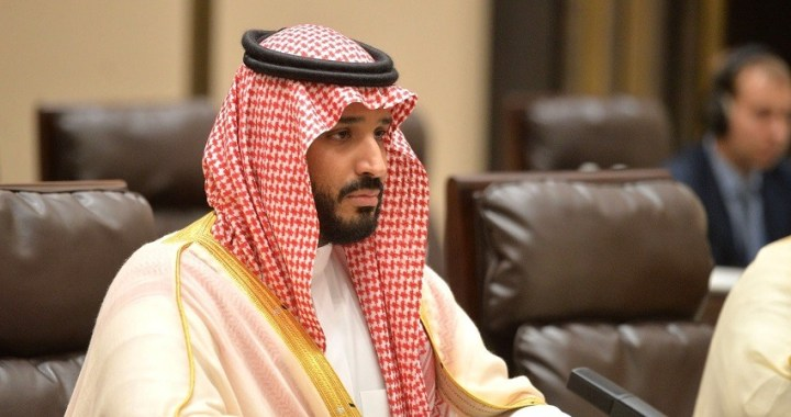 Caso Khashoggi: Riyadh responde al Senado de los Estados Unidos