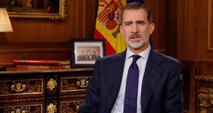 Felipe VI renuncia a la herencia