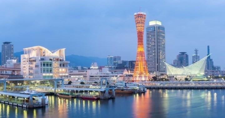 ¿Es cierto que Kobe es la ciudad favorita de Andrés Iniesta?