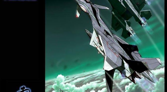 Sentou Yousei Yukikaze 戰鬥妖精雪風