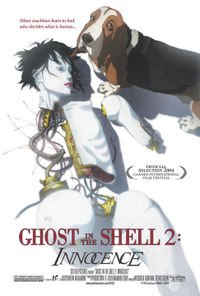 Ghost in the Shell 2: Innocent 攻殼機動隊 無罪