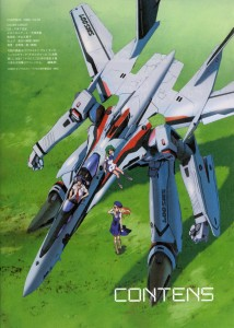 VF-25 Gerwalk