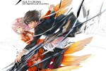 原罪之冠 Guilty Crown