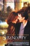 Serendipity 情有獨鍾