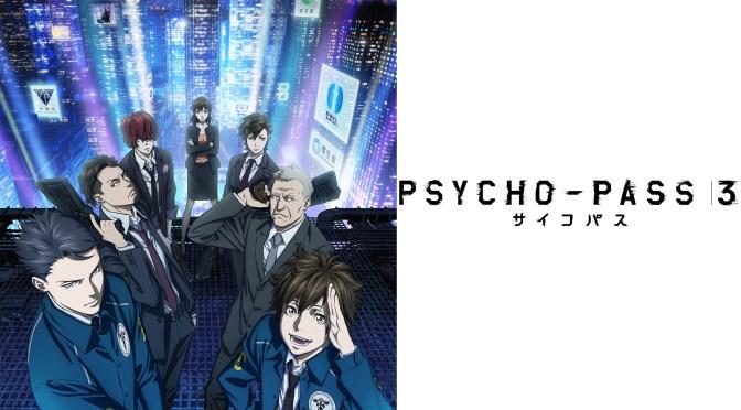 心靈判官  Psycho-Pass 3