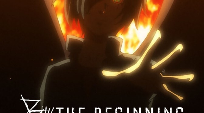 B The Beginning 彼之初