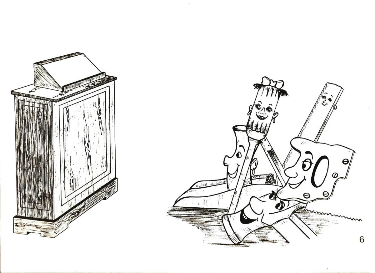 Quem é o mais importante o martelo, o serrote, o parafuso, a lixa o metro, a plaina ou a chave de fenda?