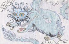 Kitty Tea Dragon