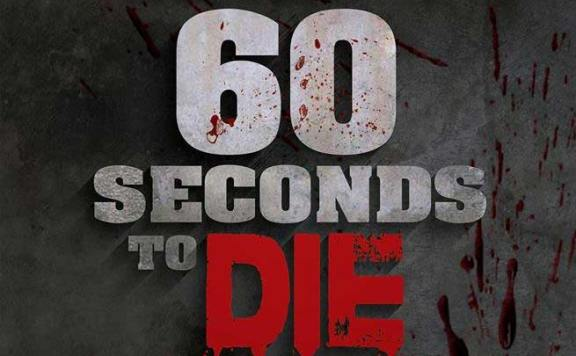 60-seconds-to-die-horror-shorts-film