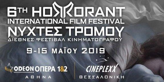 horrorant-film-festival