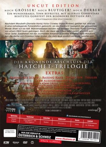 DVD_b_gr