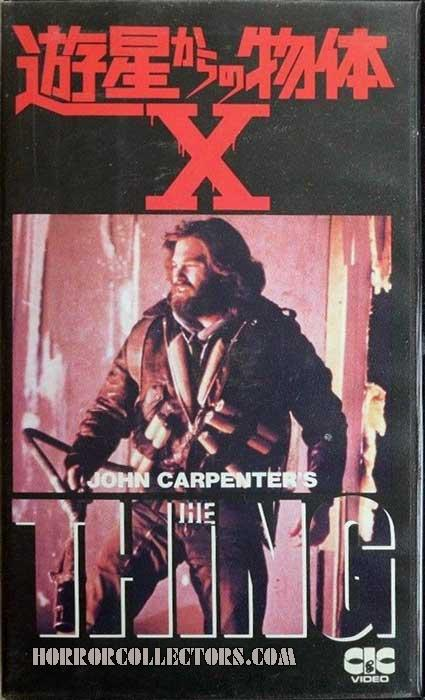 The Thing Japanese VHS CIC Video CSPC 0004
