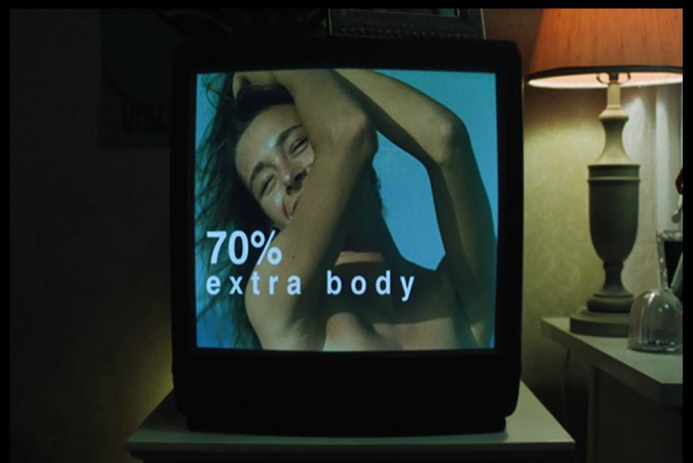 Image 4, 70 extra body