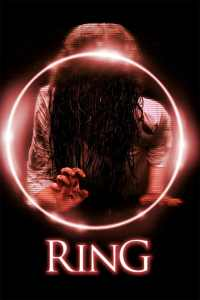 "Poster for the movie ""Ring"""