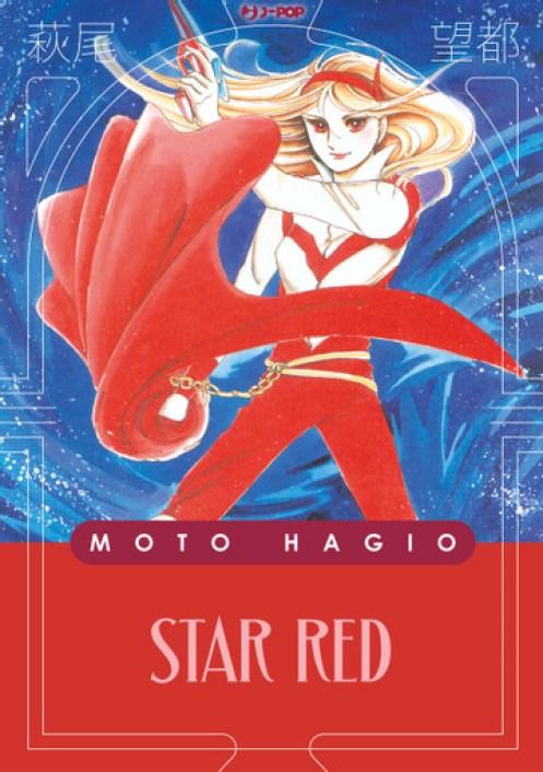 J-Pop Classic presenta: Star Red