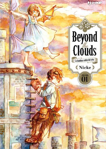 J-POP Beyond Clouds