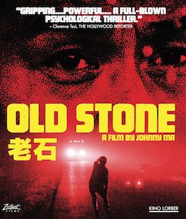 'Old Stone' Out on Blu-ray and DVD January 30th