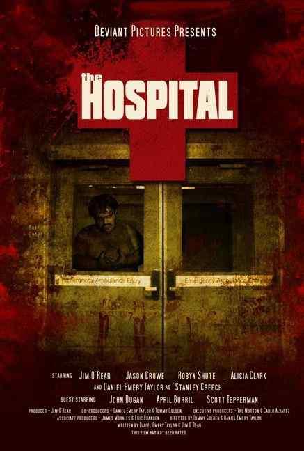 hosptial